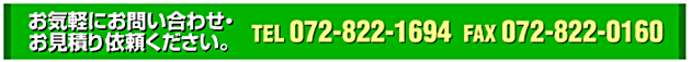 2016-08-01_193748